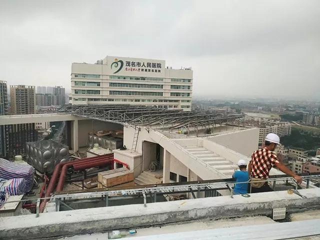 茂名市人民医院11.webp.jpg