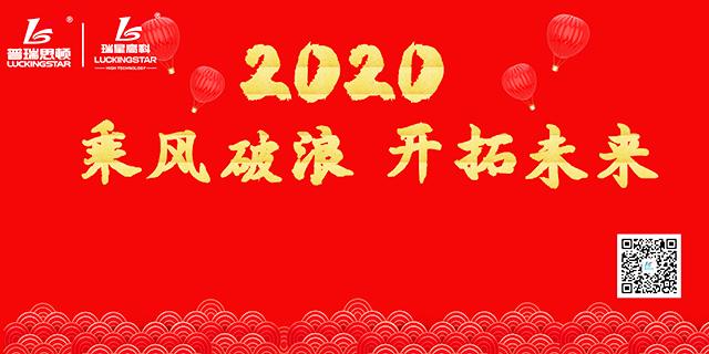 二天连中!好戏连台!广东瑞星中标长治市潞州区煤改电工程