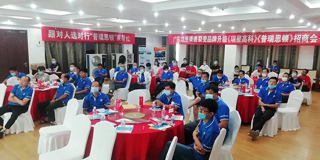 渠道裂变 品牌升级--河北献县招商会成功举行