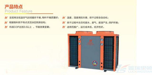分体循环式烘干机(去左边) - 副本 (2).jpg
