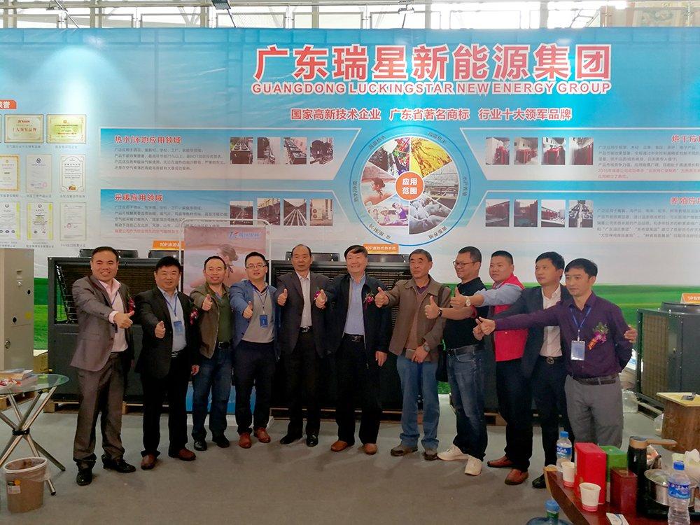 中国(昆明)绿色能源博览会圆满落幕,瑞星吸睛无数!!