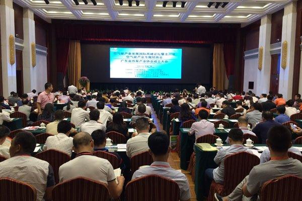 热烈祝贺广东省热泵产业协会的成立