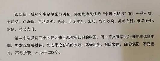 2017年广东高考语文作文题目出炉