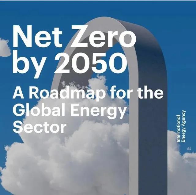 国际能源署:到2030年,全球每月将安装热泵500万台左右