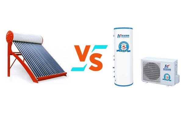 太阳能热水器和空气能热水器对比