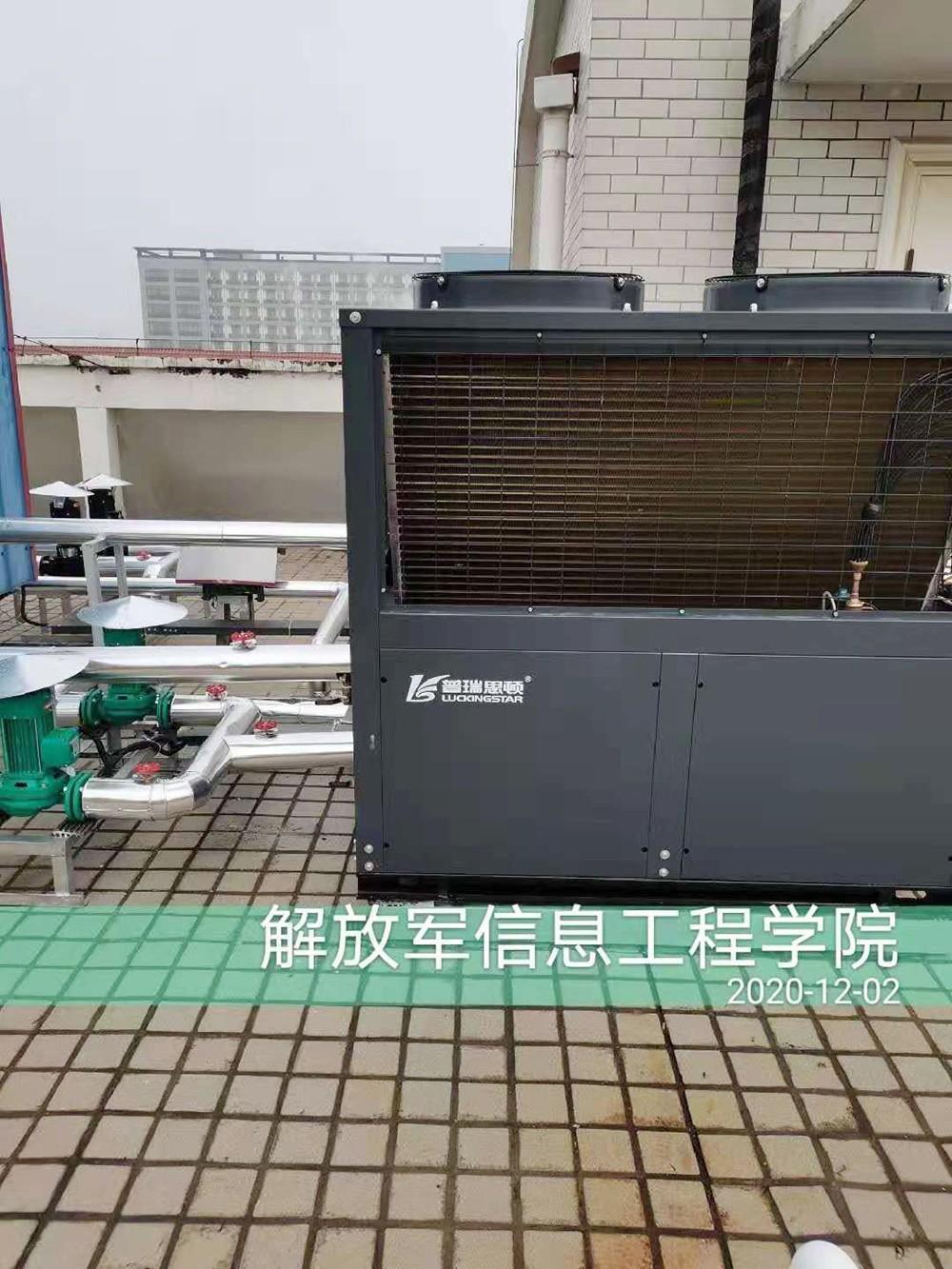 河南省郑州市解放军信息工程大学校本部热水工程