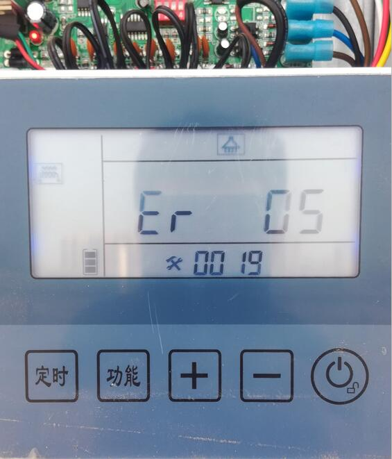 空气能<a href=http://www.gdlks.com target=_blank class=infotextkey>热泵</a>高压保护故障代码