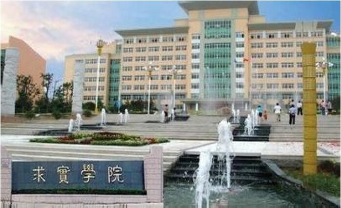山东青岛求实学院