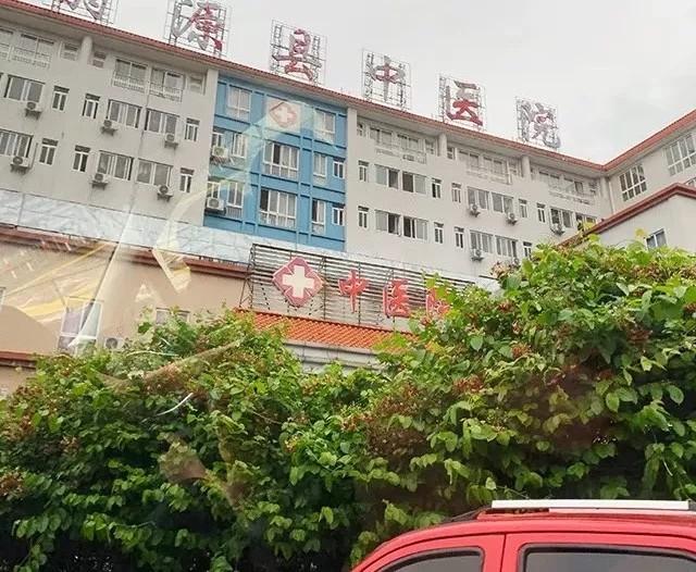 翁源县中医院.webp.jpg