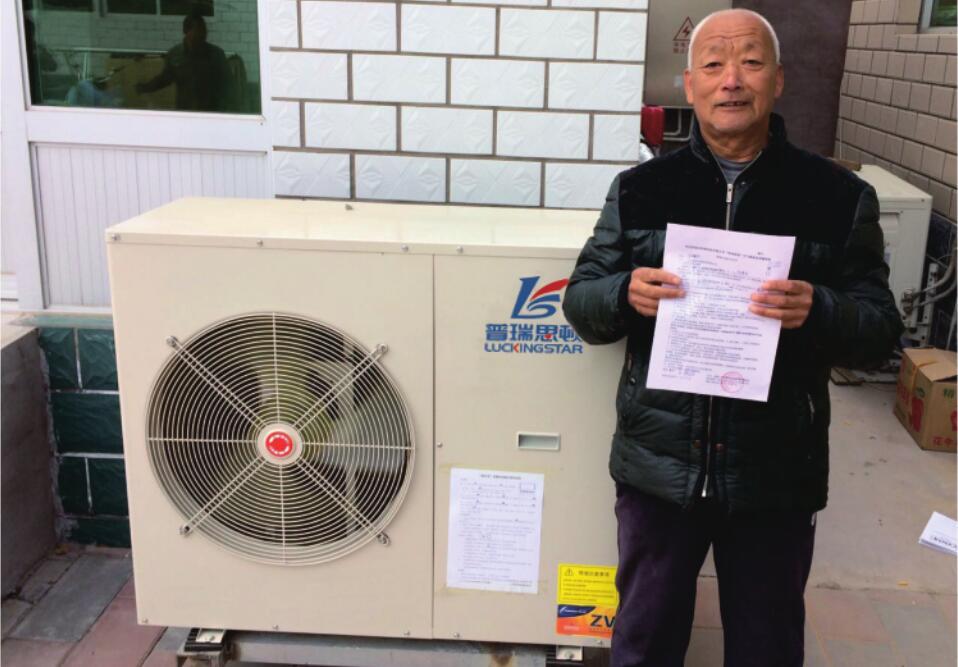 都不装热水器了,有钱人都装它代替,省电环保