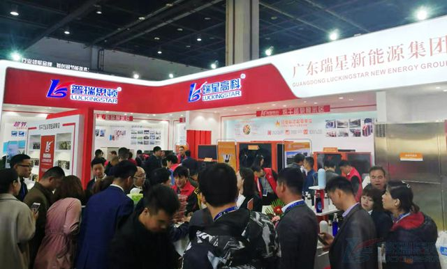 第九届中国新万博app下载展盛大开幕  广东瑞星新能源惊艳亮相