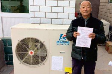 空气能热泵采暖常见疑问解答