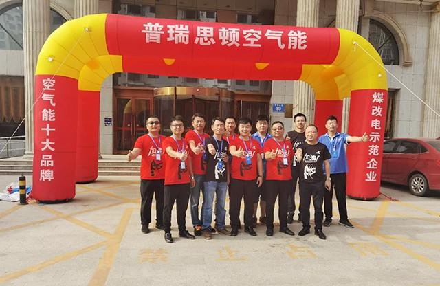 WeChat图片_20200618112805.jpg