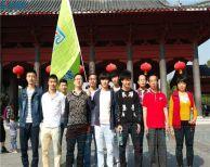 勇攀高峰 广东瑞星员工户外登山活动圆满结束!