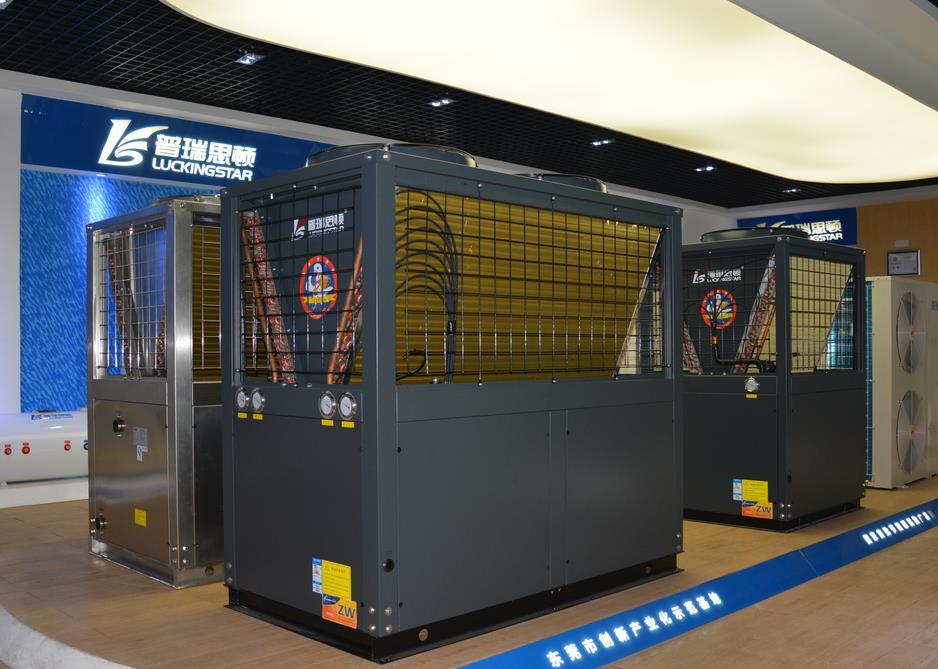 10匹V瑞星高科空气能热泵机组