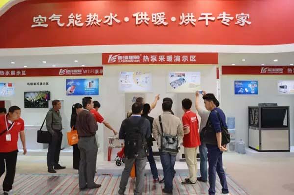 2015北京ISH暖通展普瑞思顿携核心产品开启节能盛宴