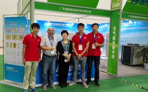 中国建筑节能协会秘书长参观考察瑞星高科