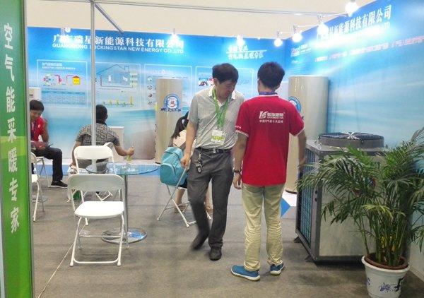 第11届中国建筑节能博览会 瑞星高科空气能打造采暖节