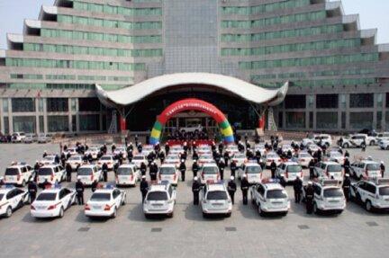 黑龙江省鹤岗市公安局
