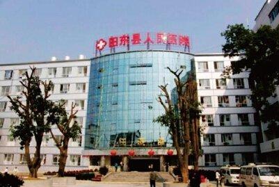 田东县人民医院