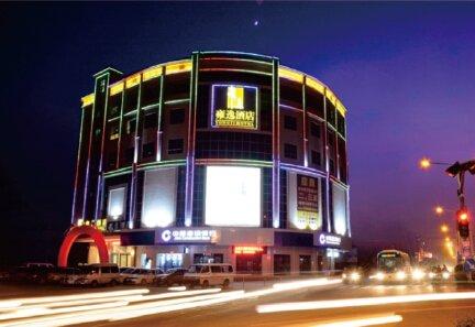 江门雍逸酒店