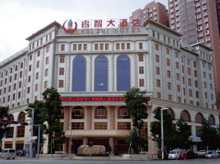 云南曲靖睿智大酒店