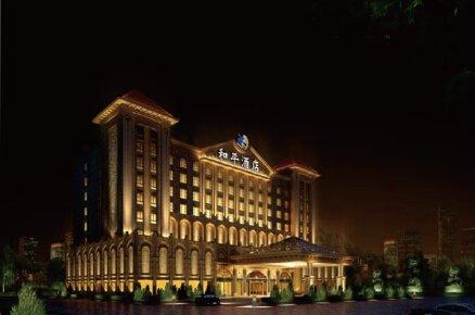 汕头和平酒店