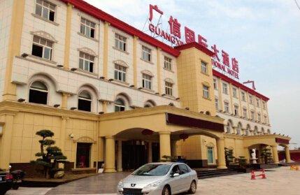 深圳广信国际大酒店