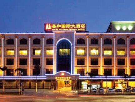 南昌嘉和国际大酒店