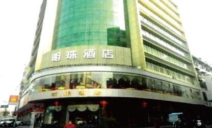 梅州兴宁明珠酒店
