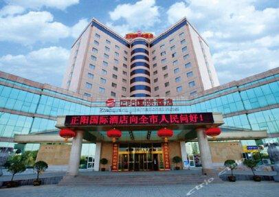 陕西铜川正阳国际酒店