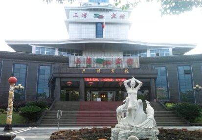 江西吉安三湾宾馆