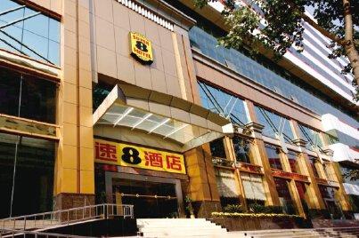 武汉速8连锁酒店