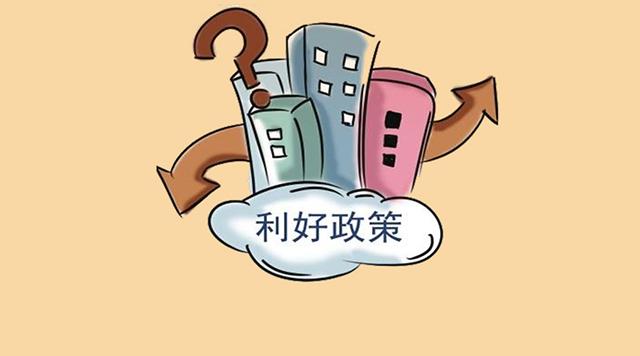 """坚持""""四宜""""原则,山东全力保障偏远农村居民冬季清洁取"""