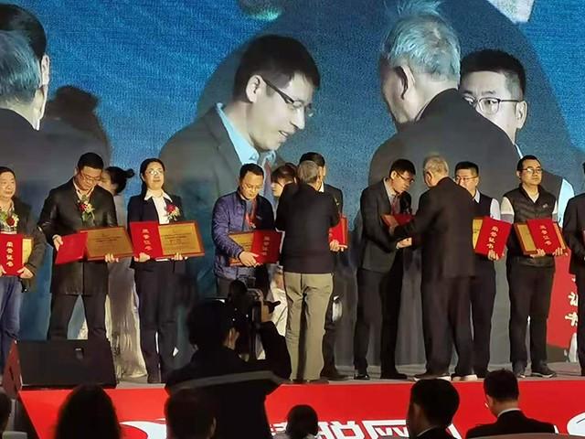 """双喜临门!祝贺广东瑞星荣获""""行业领军人物""""""""空气能热"""