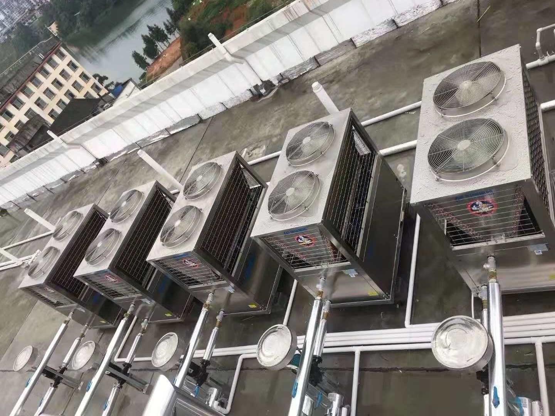 低温空气源<a href=http://www.gdlks.com target=_blank class=infotextkey>热泵</a>