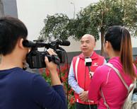 "BTV北京电视专访普瑞思顿延庆区""煤改电""安装现场!"