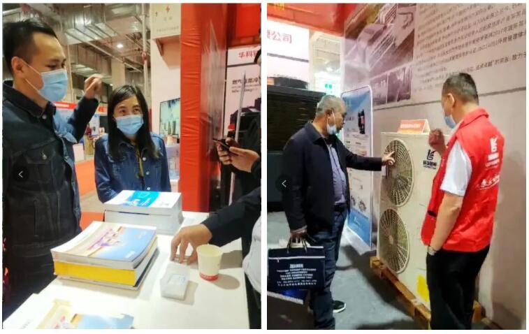 超飒!广东瑞星火爆内蒙古第九届清洁供暖空调热泵展