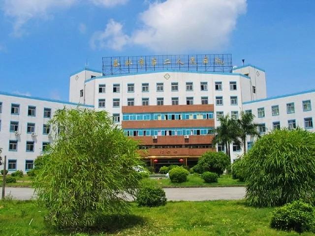 玉林市第二人民医院.webp.jpg