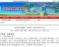 """安阳市各区域清洁取暖 """"双替代""""补贴政策一览"""