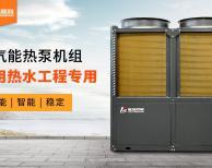 四种热源设备对比,空气能最省,加热1吨水低至5.6圆!