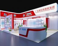 广东瑞星强势参加第九届中国新万博app下载展 无限商机邀您共享