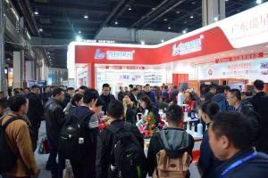 2019年上海热泵展